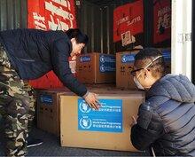 COVID-19 : le PAM fournit du matériel médical pour soutenir la réponse de la Chine face au virus