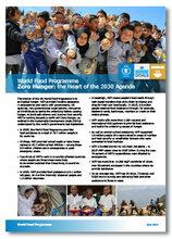 Faim Zéro : Au cœur de l'agenda 2030